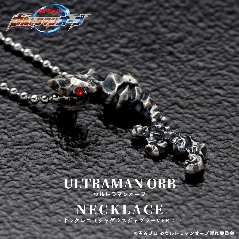 Ultraman Orb Jugglus Juggler Necklace