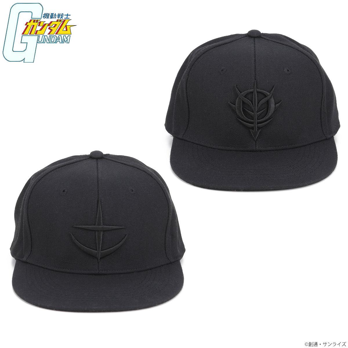 Mobile Suit Gundam Black Emblem Cap