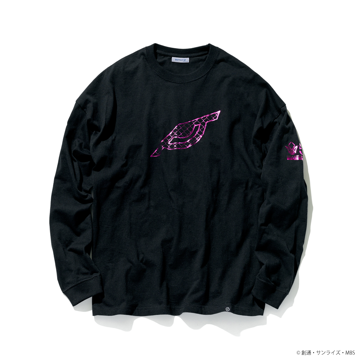 Ryusei-Go Long-Sleeve T-shirt—Mobile Suit Gundam IRON-BLOODED ORPHANS/STRICT-G Collaboration