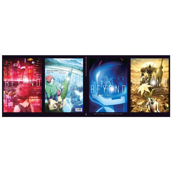 Gundam 40th Anniversary Official Memorial Book