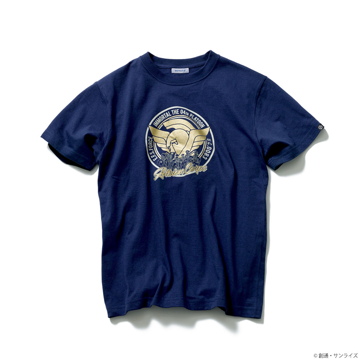Albion Corps T-shirt—Mobile Suit Gundam 0083: Stardust Memory
