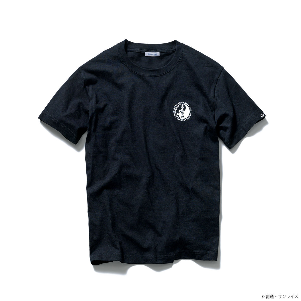 Undefeated of the East Emblem T-shirt—Mobile Fighter G Gundam/STRICT-G Collaboration