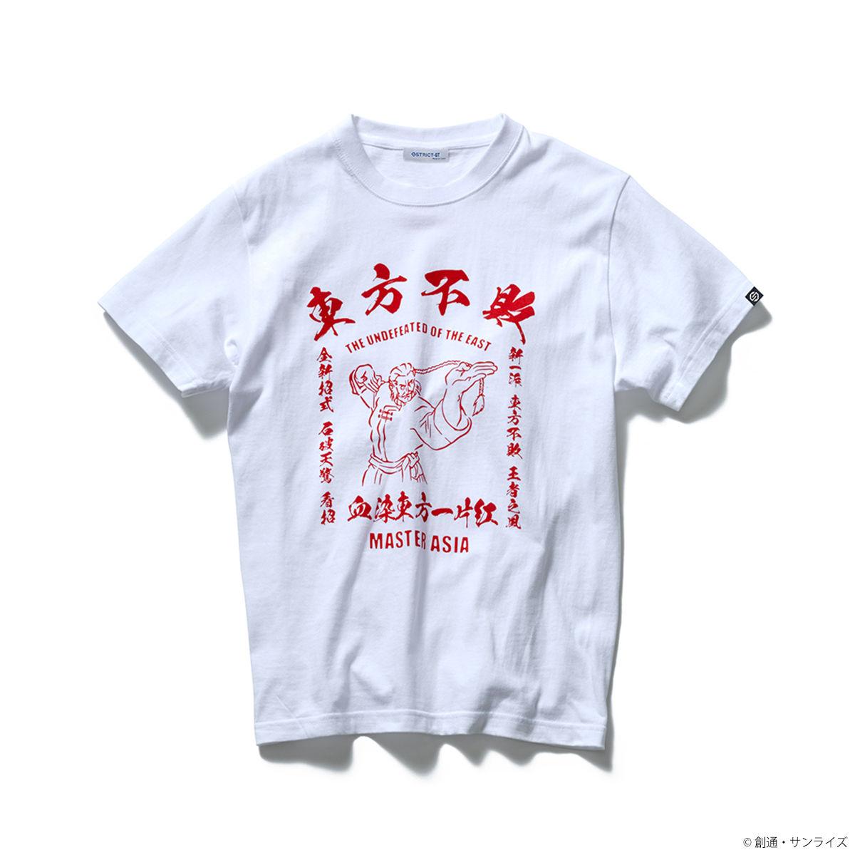 Master Asia T-shirt—Mobile Fighter G Gundam/STRICT-G Collaboration