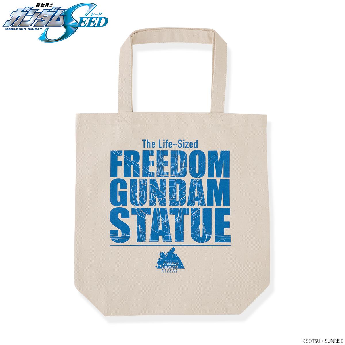 Life-sized Freedom Gundam Tote Bag—Mobile Suit Gundam SEED