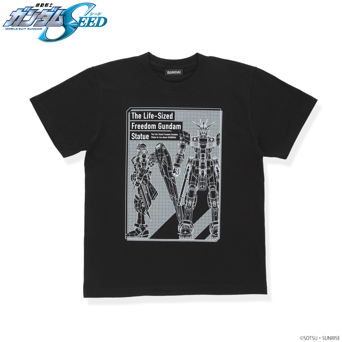 Life-sized Freedom Gundam T-shirt—Mobile Suit Gundam SEED