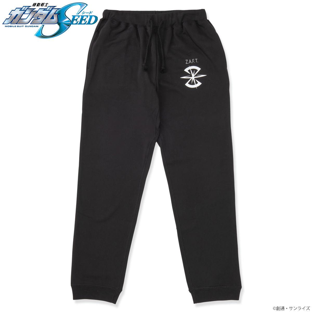 Mobile Suit Gundam SEED ZAFT's Emblem Workout Pants