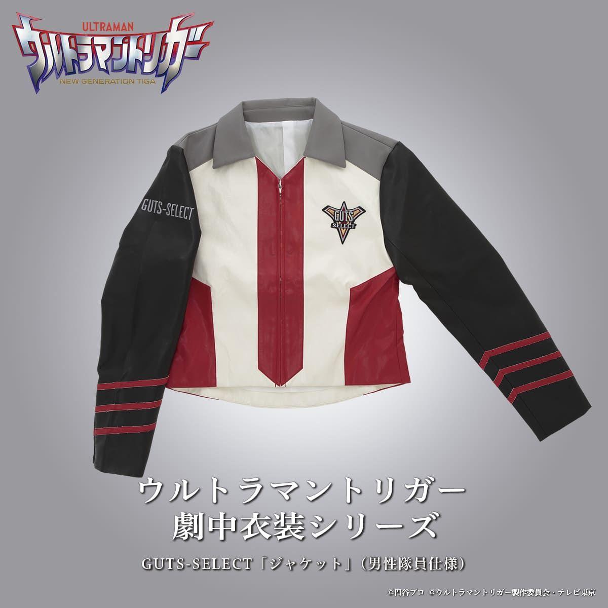 GUTS-Select Jacket—Ultraman Trigger: New Generation Tiga [Jan 2022 Delivery]