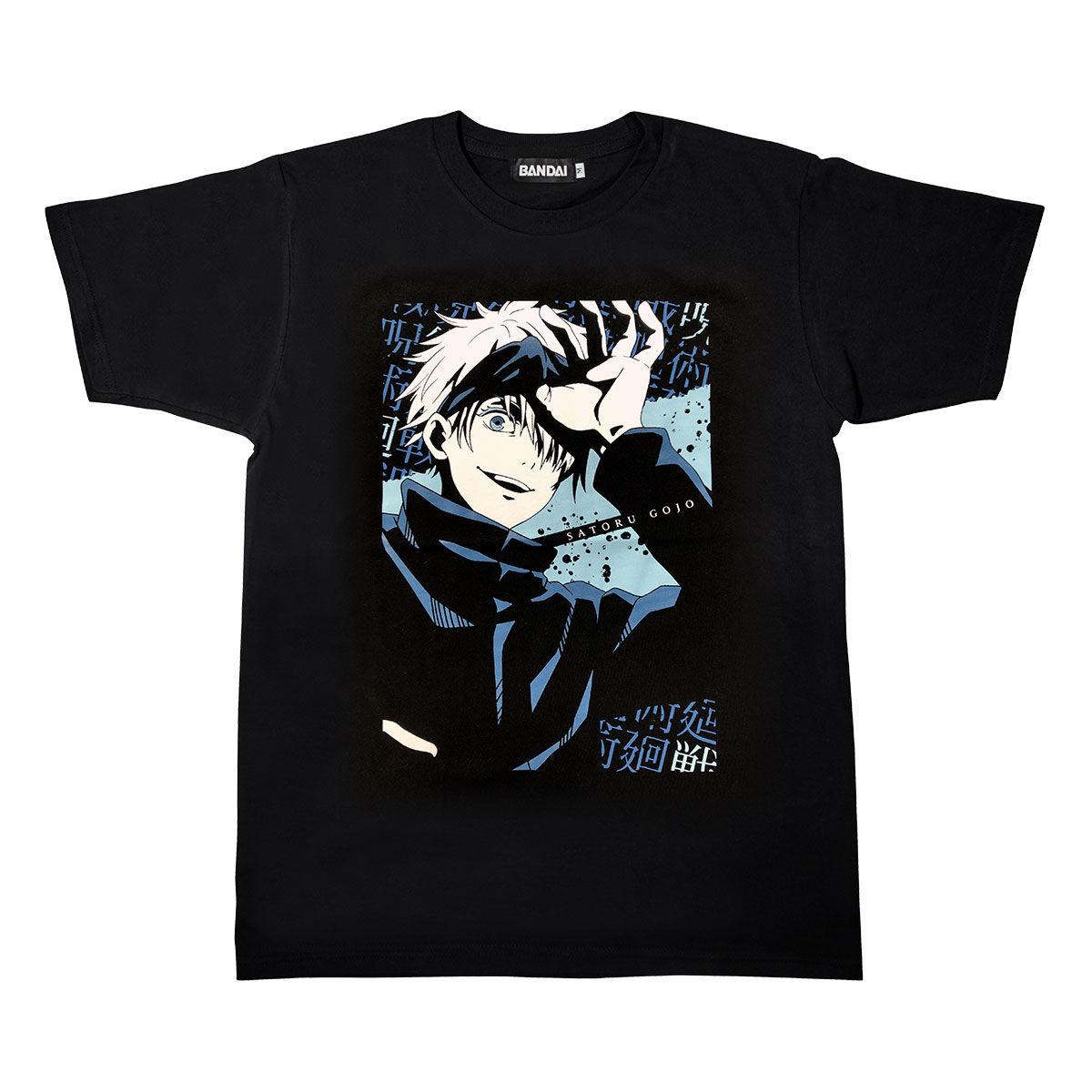 Jujutsu Kaisen T-shirt Collection IV