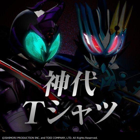 Kamen Rider Saber Ryoga Shindai T-shirt