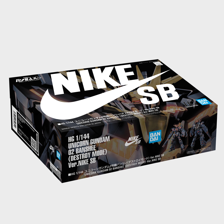 HG 1/144 UNICORN GUNDAM 02 BANSHEE(DESTROY MODE) Ver.NIKE SB
