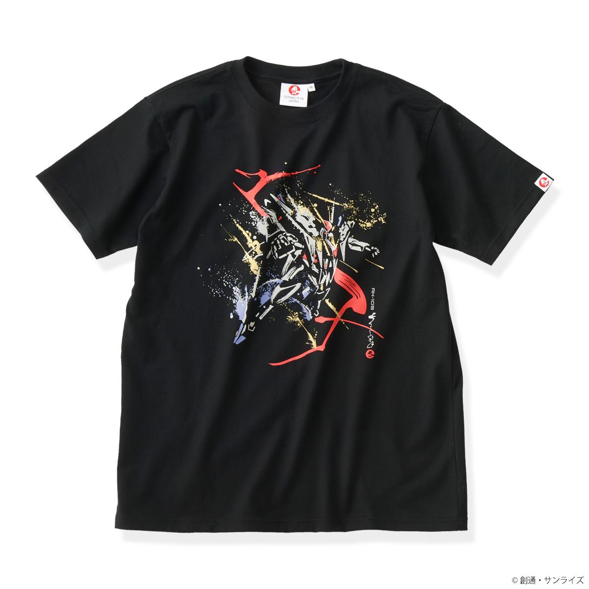 Ξ Gundam T-shirt—Mobile Suit Gundam Hathaway/STRICT-G JAPAN Collaboration