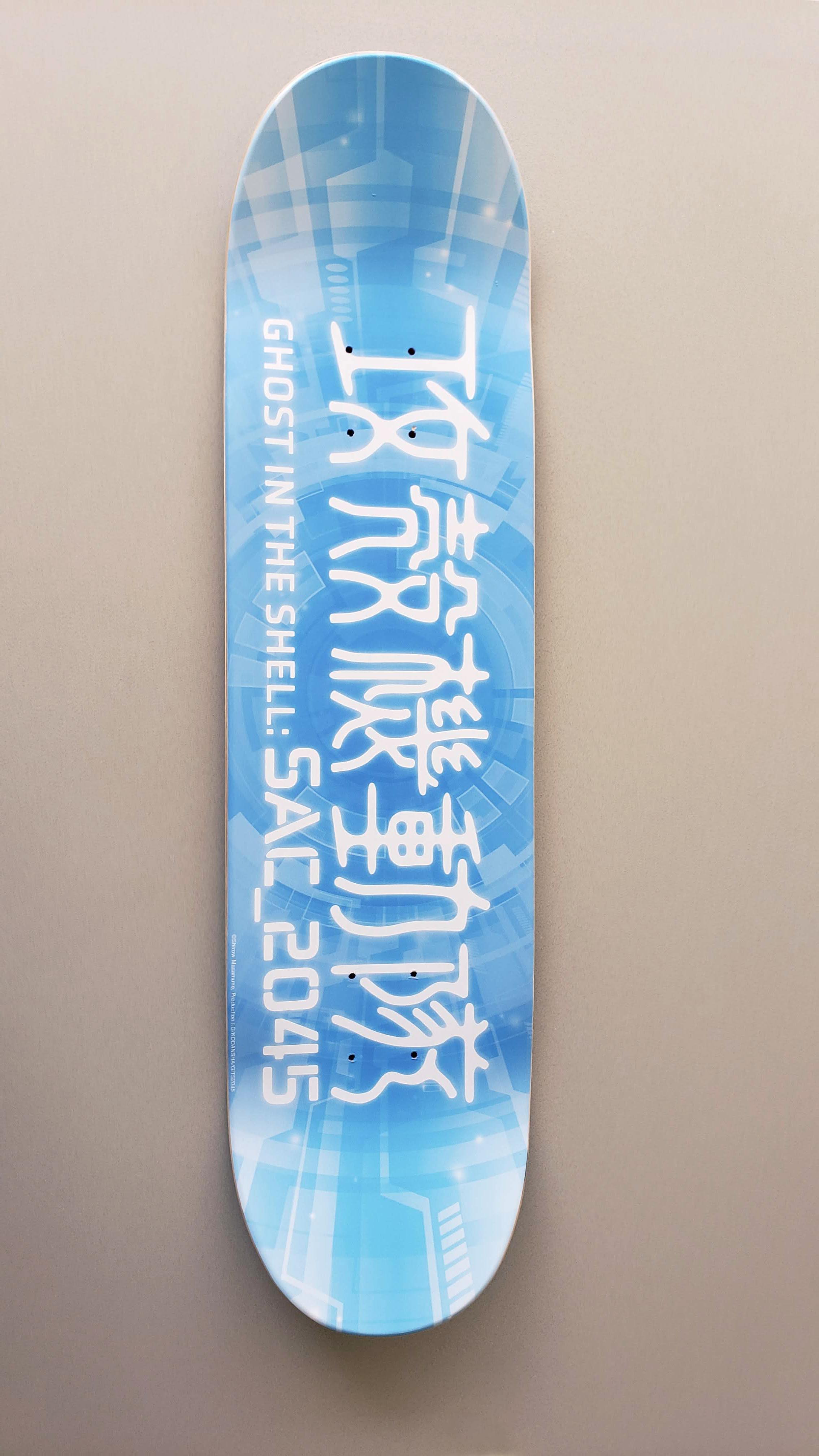 GHOST IN THE SHELL: SAC_2045 Motoko Kusanagi Skateboard Deck [December 2021 Delivery]