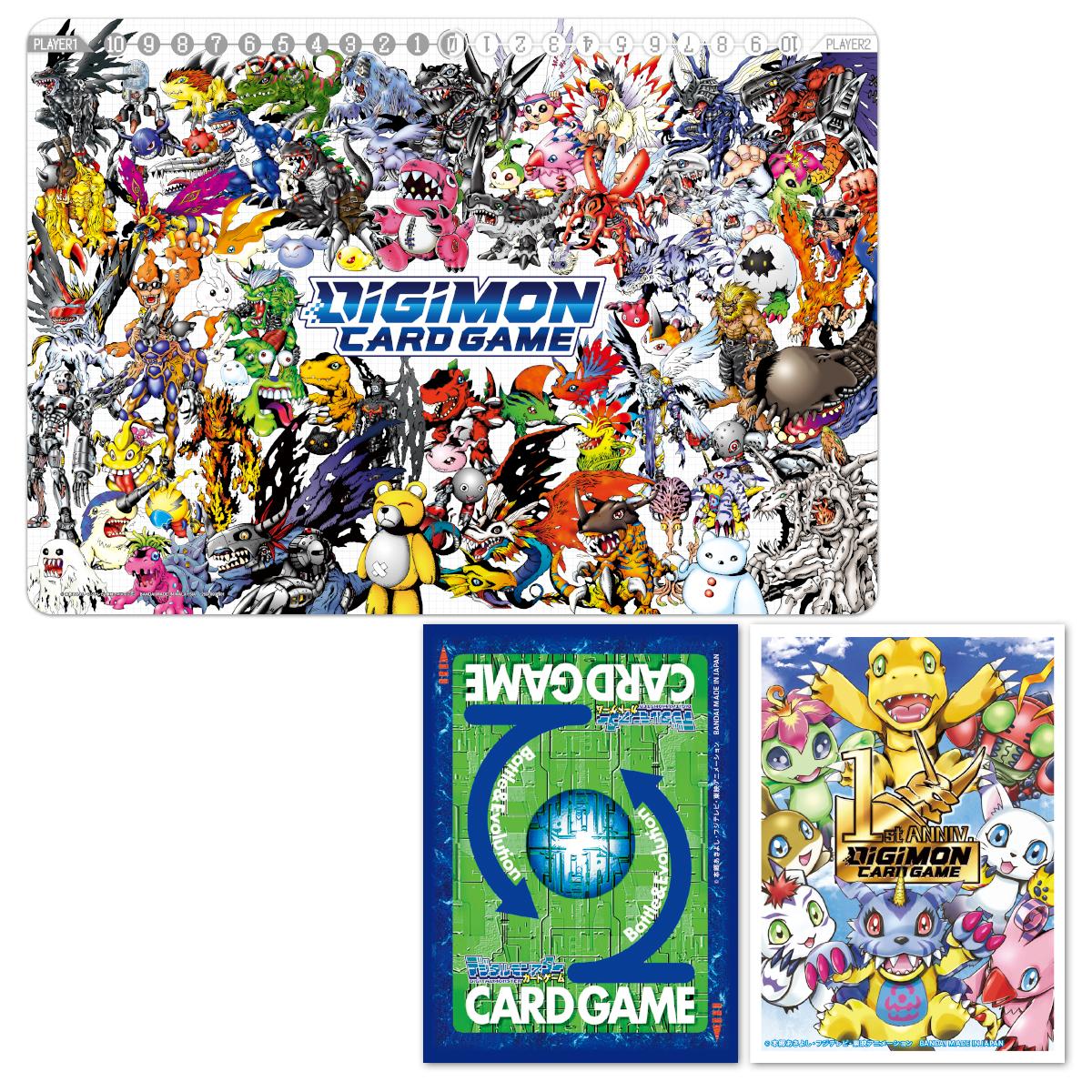 DIGIMON CARD GAME TAMER'S SET 3