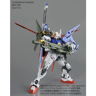 LAUNCHER STRIKER / SWORD STRIKER PACK for MG 1/100 AILE STRIKE GUNDAM Ver. RM [Jan 2021 Delivery]