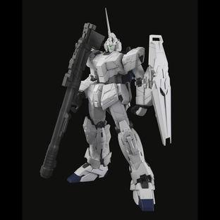 PG 1/60 RX-0 UNICORN GUNDAM [Sep 2020 Delivery]