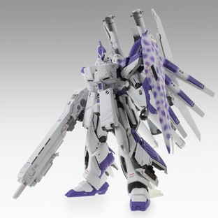 MG 1/100 HWS EXPANSION SET FOR HI-ν GUNDAM VER.KA