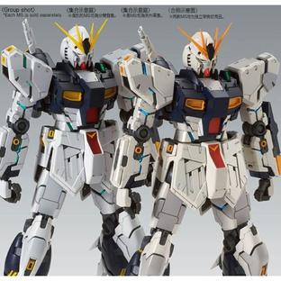 MG 1/100 ν GUNDAM HWS Ver.Ka