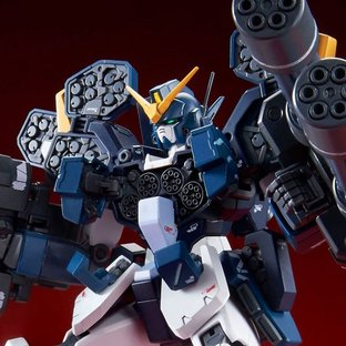 MG 1/100 GUNDAM HEAVYARMS CUSTOM EW[Jan 2021 Delivery]