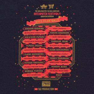 THE IDOLM@STER 765 MILLIONSTARS HOTCHPOTCH FESTIV@L!! T-shirts