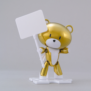HG 1/144 THE GUNDAM BASE LIMITED PETIT'GGUY GOLD TOP & PLACARD[Sep 2020 Delivery]