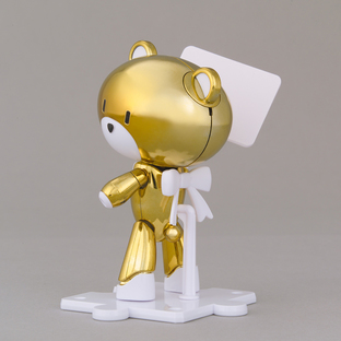 HG 1/144 THE GUNDAM BASE LIMITED PETIT'GGUY GOLD TOP & PLACARD