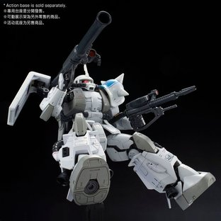 RG 1/144 MS-06R-1A SHIN MATSUNAGA'S ZAKU II