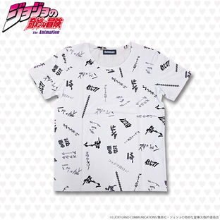 JoJo's Bizarre Adventure Famous Phrases T-shirt