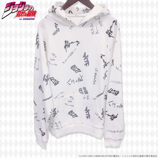 JoJo's Bizarre Adventure Famous Phrases Hoodie (Black And White)