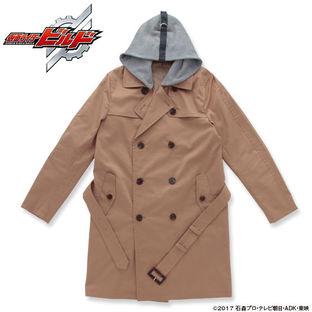 Kamen Rider Build Sento Kiryu Trench Coat