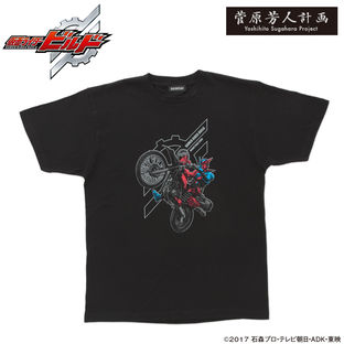 Sugahara Yoshihito Project Kamen Rider Build T-Shirt