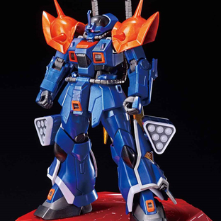 HG 1/144 THE GUNDAM BASE LIMITED EFREET CUSTOM[METALIC GLOSS INJECTION][Sep 2020 Delivery]