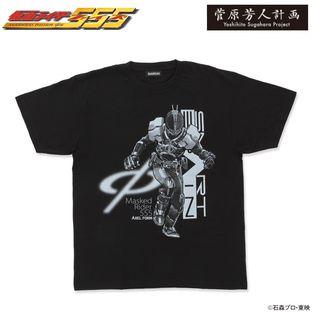 Sugahara Yoshihito Project Kamen Rider 555 Accelerator Form Tshirt
