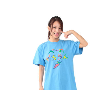 Ultraman R/B UshioMinato selected T-shirts β-carotene