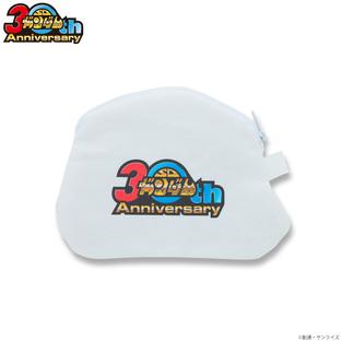 SD Gundam 30th Anniversary Pouch