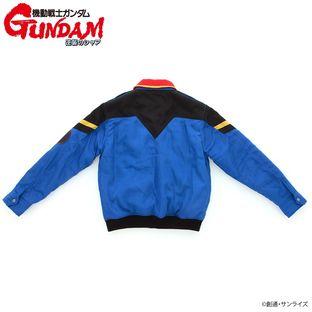 Mobile Suit Gundam: Char's Counterattack Amuro Jacket