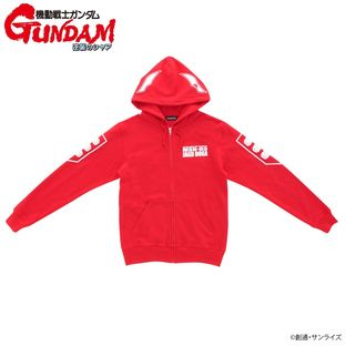 Mobile Suit Gundam Char's Counterattack Zip Parka MSN-03(Quess dedicated machine)