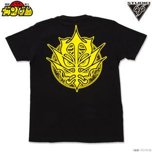 Black Dragon feat. STUDIO696 T-shirt