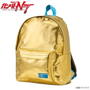 Mobile Suit Gundam NT Backpack