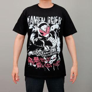 Kamen Rider Zi-O Climax Scene T-shirt - Kamen Rider Zi-O ver.