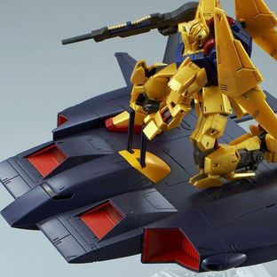 HG 1/144 DO-DAI KAI[Oct 2020 Delivery]