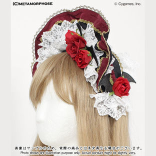 GRANBLUE FANTASY Vania Half Bonnet Headband