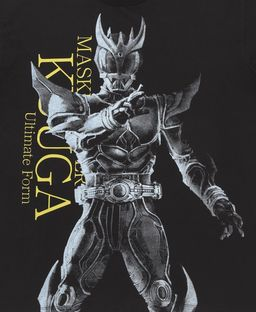 Sugahara Yoshihito Project Kamen Rider Kuuga Tshirt Ultimate Form