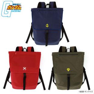 Mobile Suit Gundam Backpack