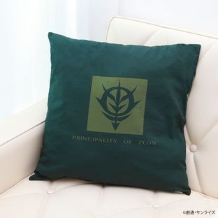 Mobile Suit Gundam Camouflage Pillow Cover