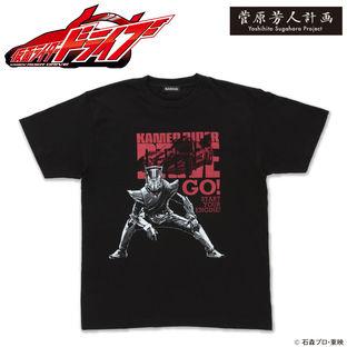 Yoshihito Sugahara Project Kamen Rider Drive And Tridoron T-Shirt