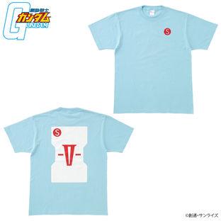 Mobile Suit Gundam Operation V T-shirt