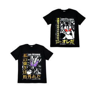 CEO Kamen Rider Decisive Quote T-shirts  (Kamen Rider Zero-One and Kamen Rider Thouser)