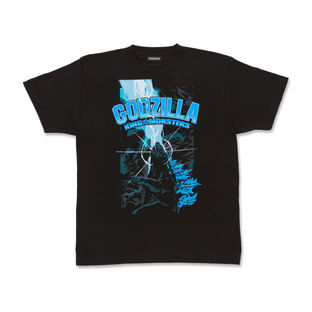 Godzilla: King of the Monsters - Godzilla T-shirt