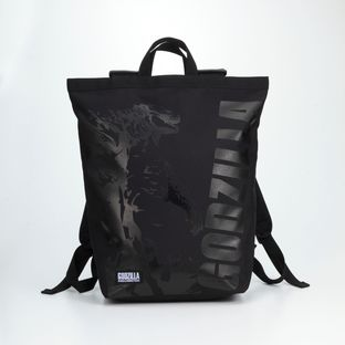 Godzilla King of the Monsters Backpack - Godzilla ver.