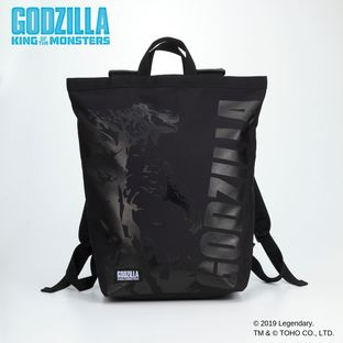 Godzilla King of the Monsters Backpack - Godzilla ver.